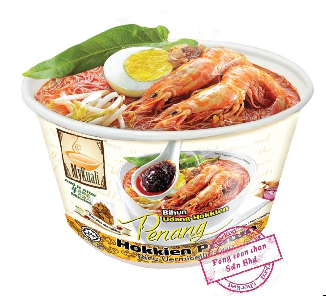 [FSC] Mykuali Penang Hokkien Prawn bihun soup 100gm (bowl)