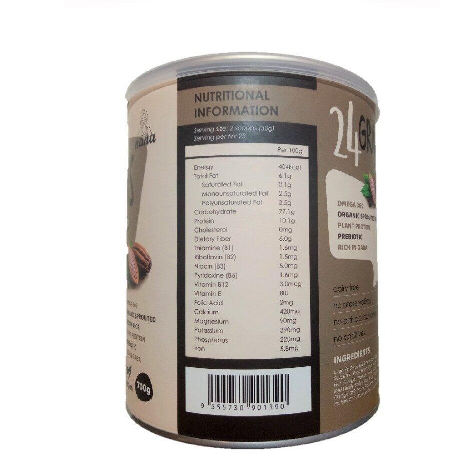 Bundle of 6 - Nana 24 Grains Choco 700g ( Vegan )