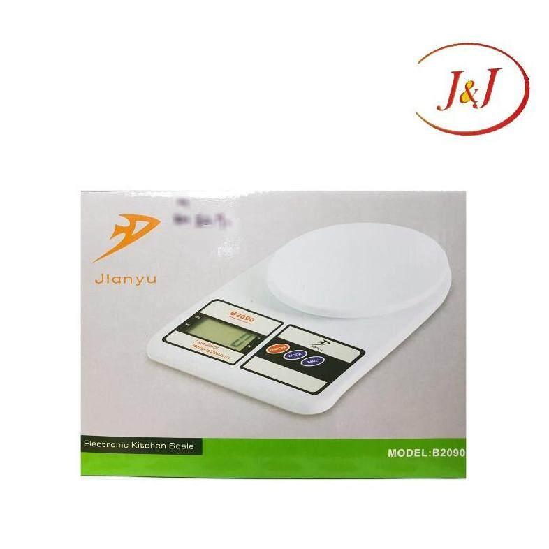 JIANYU Electronic Kitchen Scale