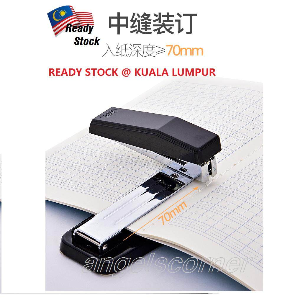 DELI Model 0414  360 degree Rotating Stapler for Booklet
