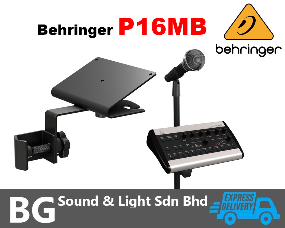 [SHIP OUT EVERYDAY]Behringer Powerplay 16 P16-MB Mounting Bracket for P16-M Monitor Mixer