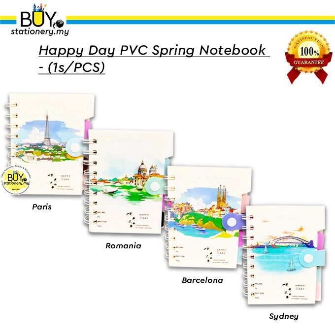 Happy Day PVC Spring Notebook - (1s/PCS)