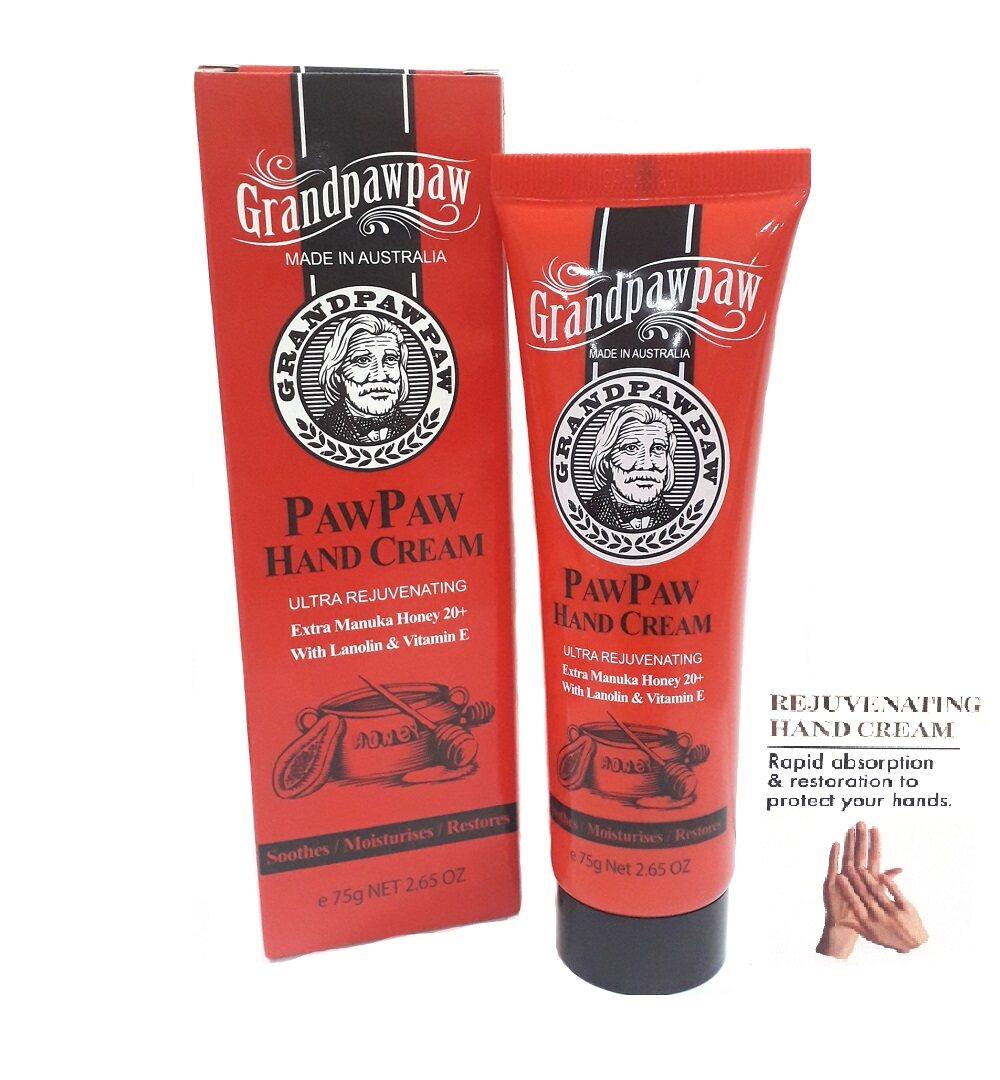 Grandpawpaw PAW PAW HAND CREAM 75GM