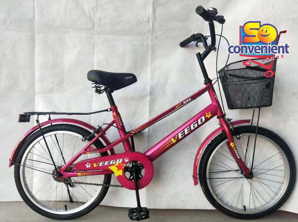 20  Veego Bicycle 2008 with Alloy Rim and Basket
