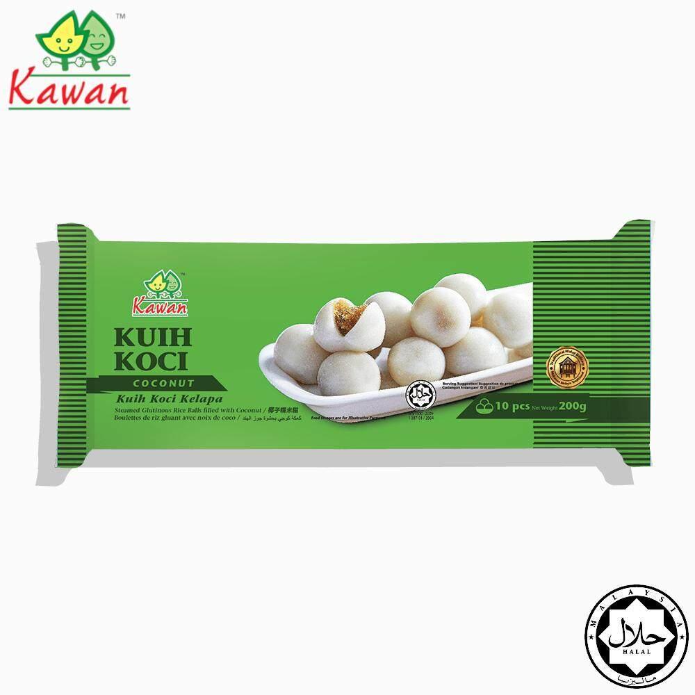 KAWAN Kuih Koci Coconut (10 pcs - 200g)