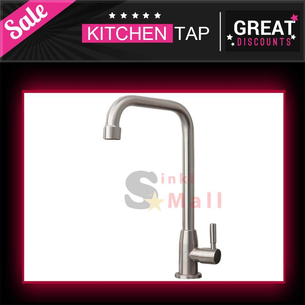 DEHOME SUS304 Stainless Steel Kitchen Basin Sink Modern Rotate 7 Spout Tap Faucet Pillar