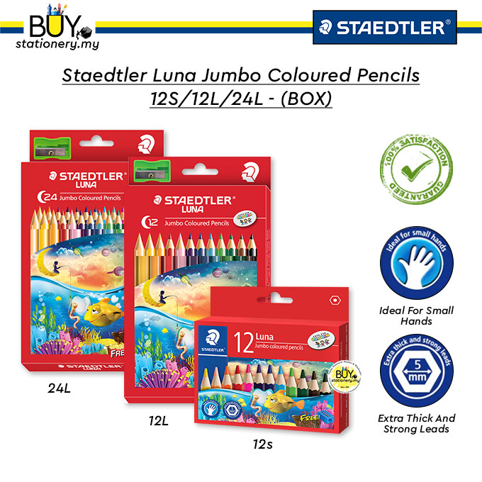 Staedtler Luna Jumbo Coloured Pencils 12s/12L/24L - (BOX)