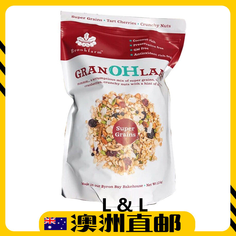 [Pre Order] Brookfarm Supergrains Granohlaah Cranberries & Tart Cherries 1.3kg (From Australia)