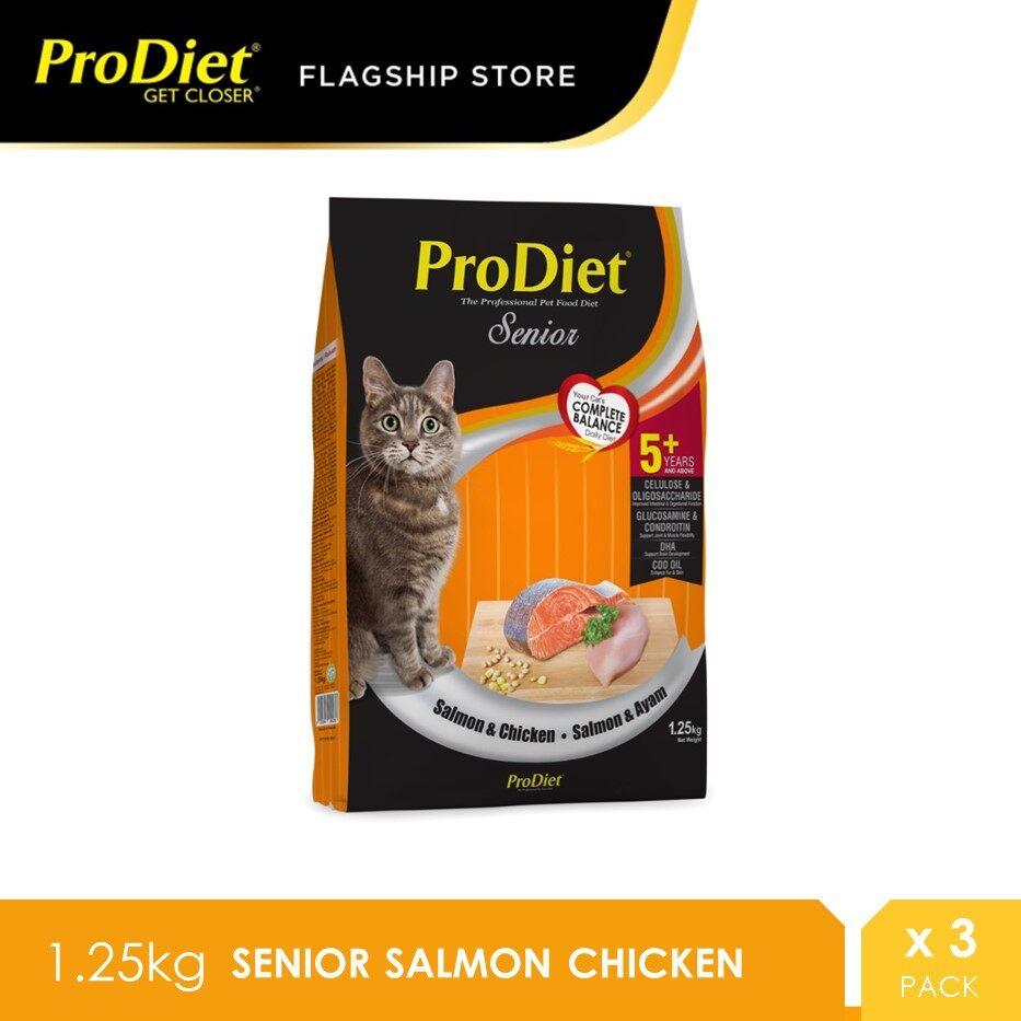 ProDiet 1.25KG (Salmon Chicken/Cod Chicken) Dry Senior Old Cat Food x 3 Packs
