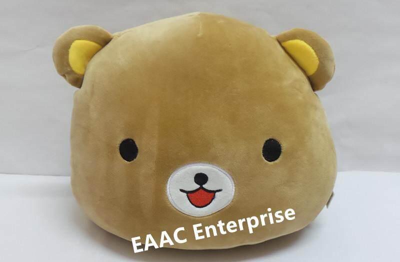 Rilakkuma Bear Soft Cushion / Pillow 35cmx 25cm