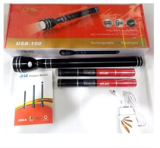 Flashlight USB-100 Outdoor LED Aluminum-Cadmium Flashlight