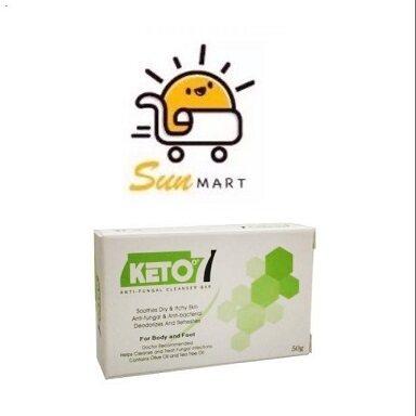 Keto7 Cleanser Bar (75g)