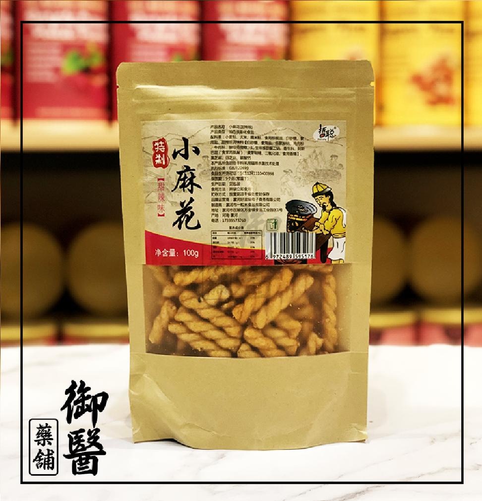 【甜辣味】小麻花 Sweet & Spicy - 100g