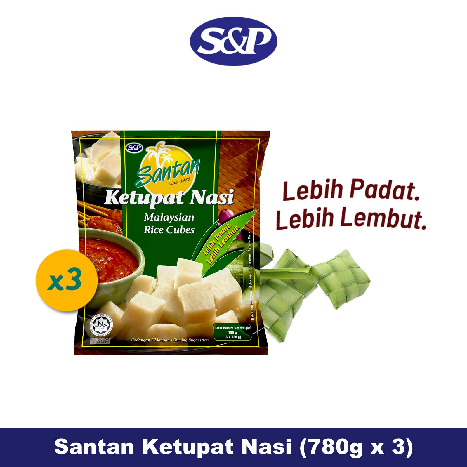 S&P Santan Rice Dumpling Ketupat Nasi (780g x3)