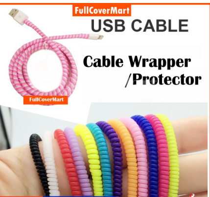 Solid Colour Cable Wrapper / Cable Protector USB 1