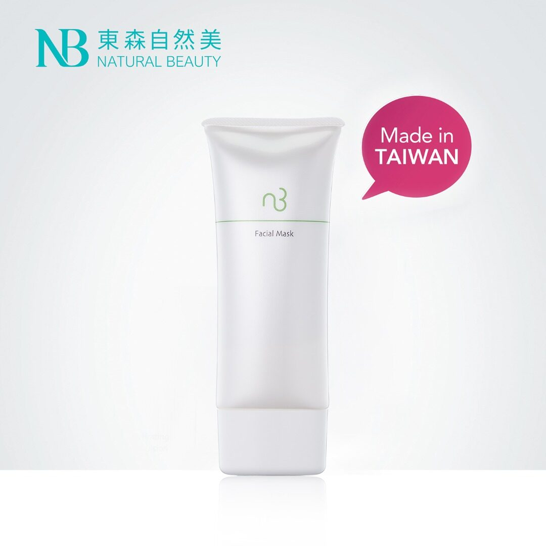 HAN HERBAL Proportion Cream Mask 80ml / Anti-Acne / Acne Control / Oil Control  - NATURAL BEAUTY 东森自然美