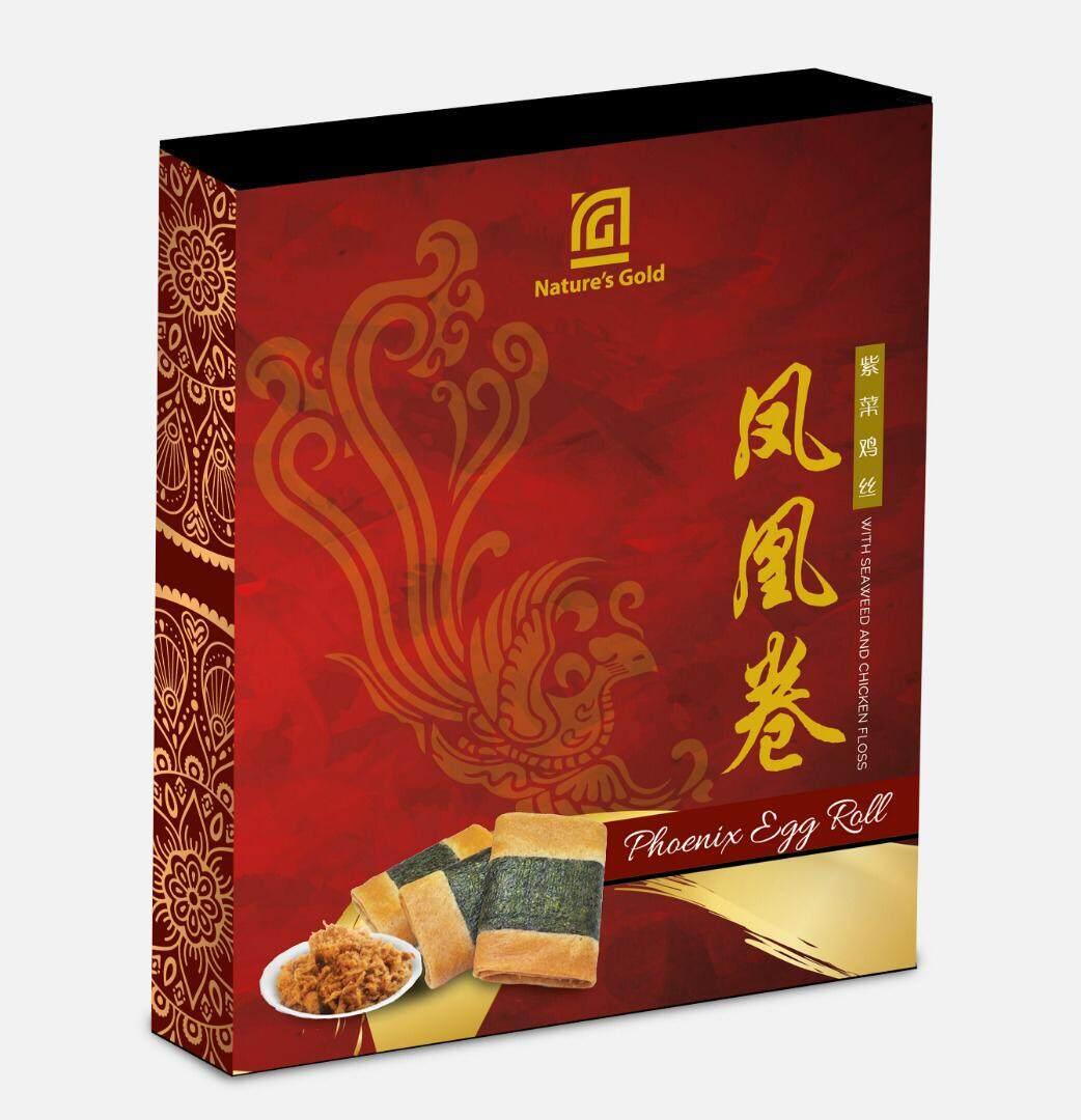 Phoenix Egg Roll with Seaweed & Chicken Floss 凤凰卷
