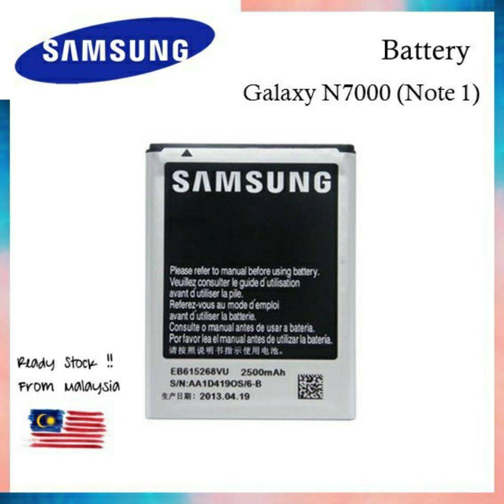 Samsung Note Samsung Note 1 Original High Quality Battery [ 6 MONTHS WARRANTY ]