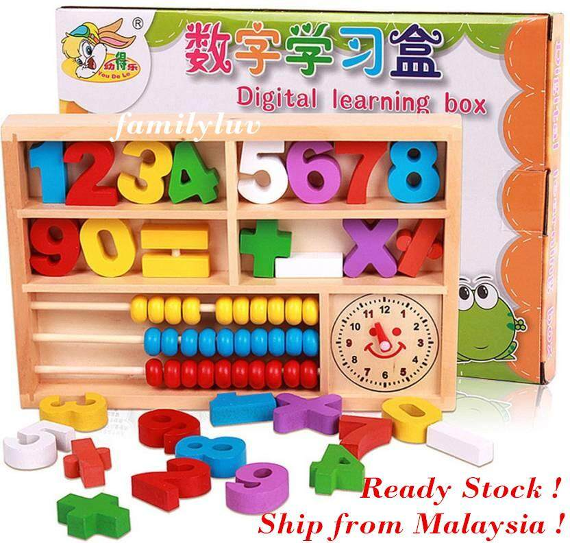 Children Early Math Learning Toy Digital Wooden Box, Versatile Flap Abacus Toy, Digital Learning Box Wooden Numbers and Math Signs with Abacus in Box