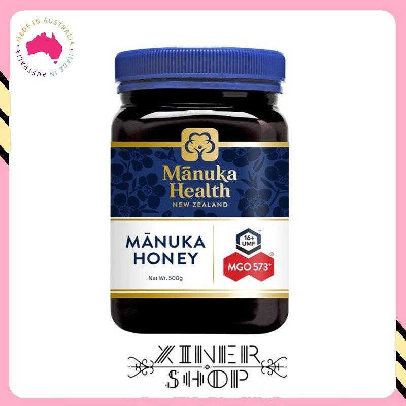 [Pre Order] Manuka Health MGO 573+ UMF 16 Manuka Honey ( 500G )(Made in New Zealand)