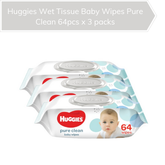Huggies Wet Tissue Baby Wipes Pure Clean 64pcs x 3 packs
