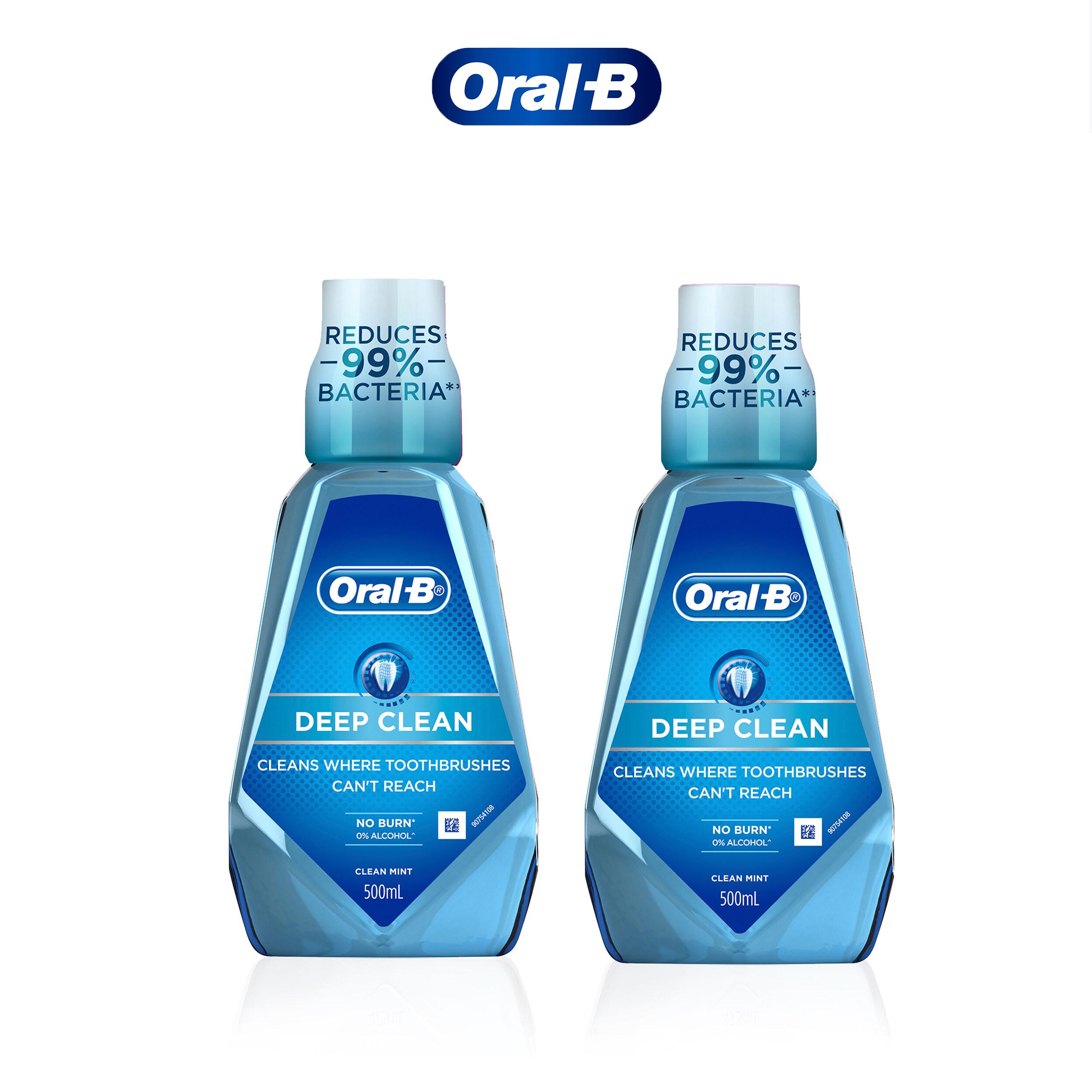 Oral-B Deepclean Mouthwash Bundle Pack (500ml x 2)