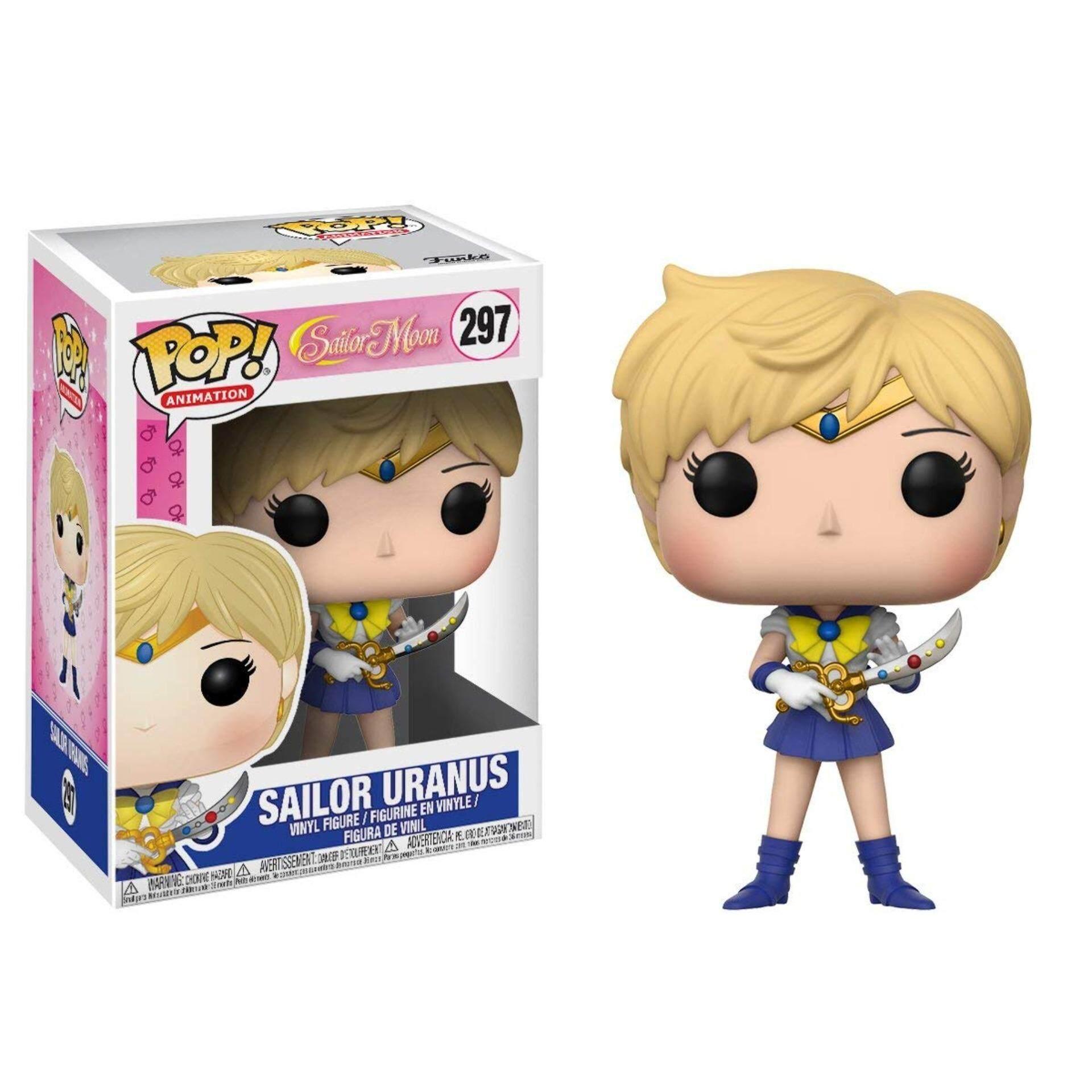 FUNKO POP! Animation Sailor Moon - Sailor Uranus Toys for boys
