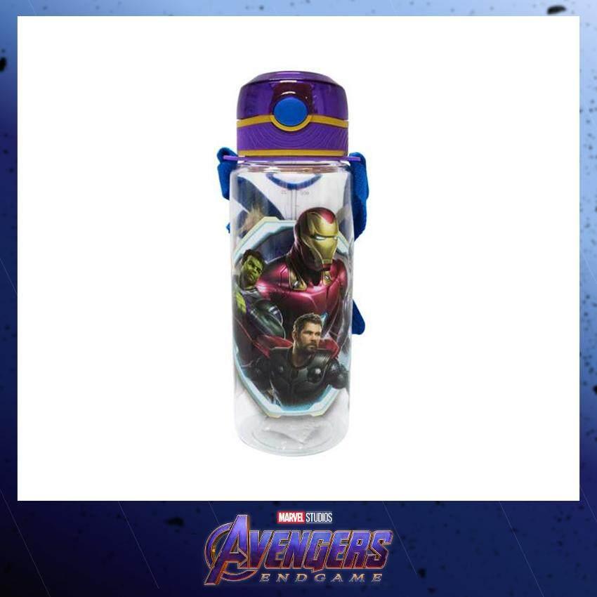 Marvel Avengers Endgame 680ML BPA Free Tritan Bottle - Purple Colour