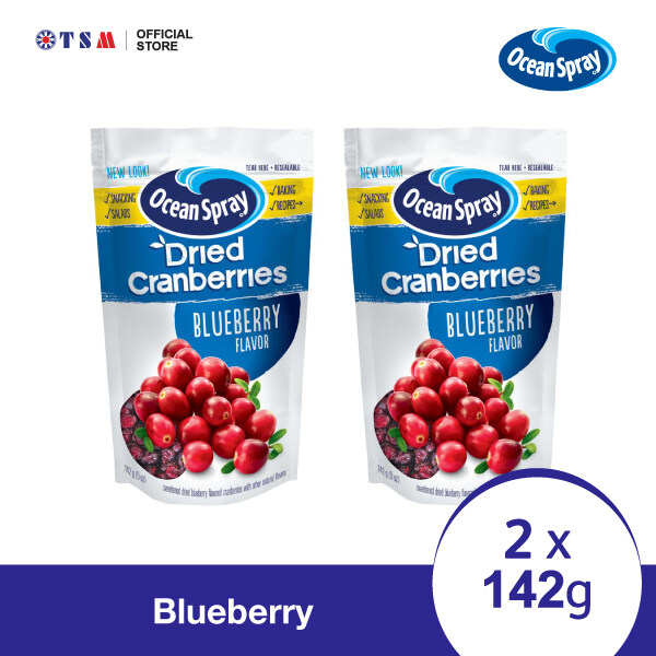 OCEAN SPRAY CRAISINS   142G - BLUEBERRY X 2 PACKS