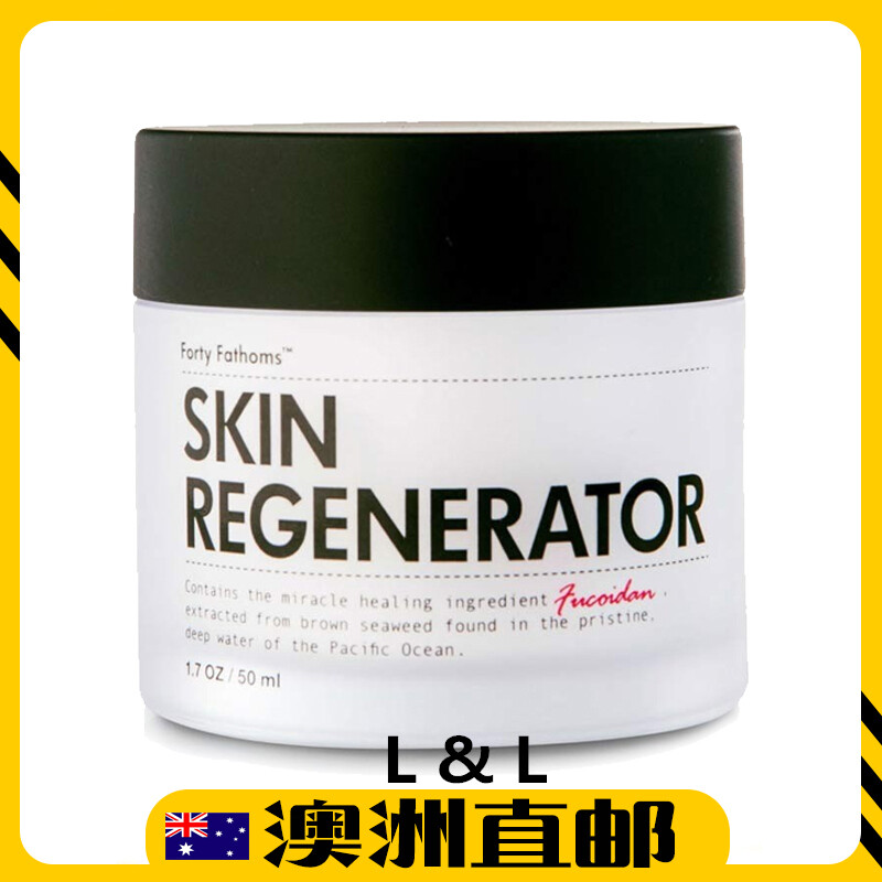 [Pre Order] Unichi Forty Fathoms Skin Regenerator Face Cream 50ml (Made in Australia)