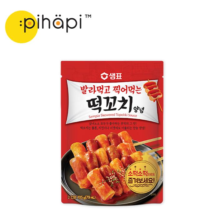 [IMPORTED FROM KOREA] SEMPIO Skewered topokki Sauce / 韩国串烧年糕酱 / Sos Tteokbokki (105g)