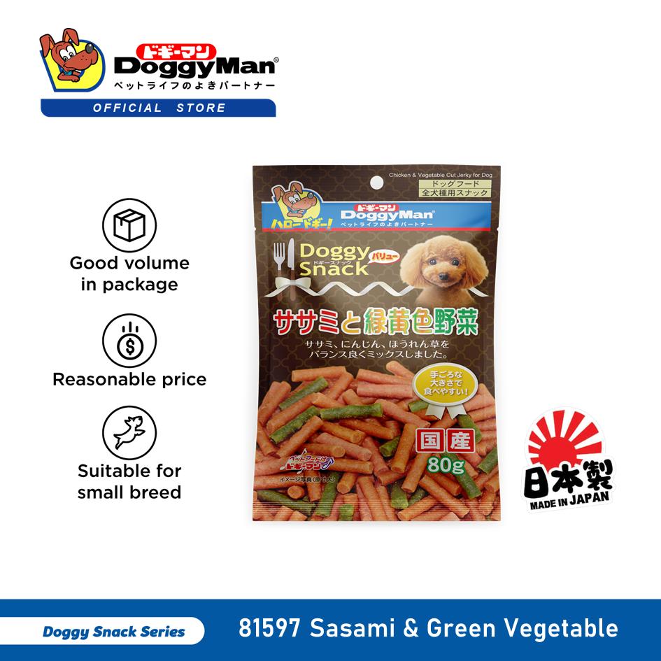 DoggyMan Value Sasami & Green Vegetable 80G [Dog Treat Snack Snek Anjing]