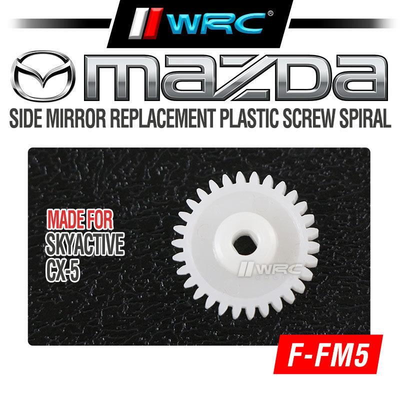 F-FM5 Mazda CX5 / Skyactive Side Mirror Gear Replacement Plastic Screw Spiral (1pc)
