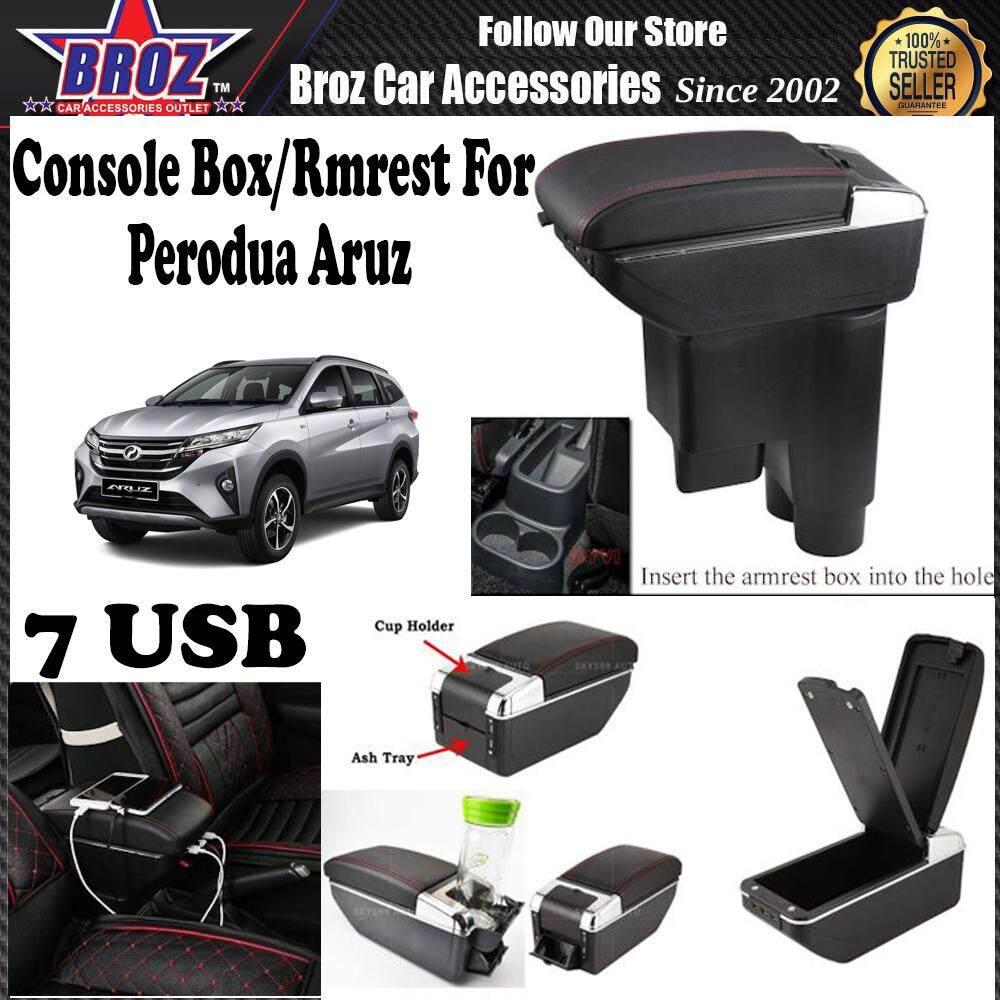 Aruz PVC ABS Adjustable Armrest Console Box 7 usb