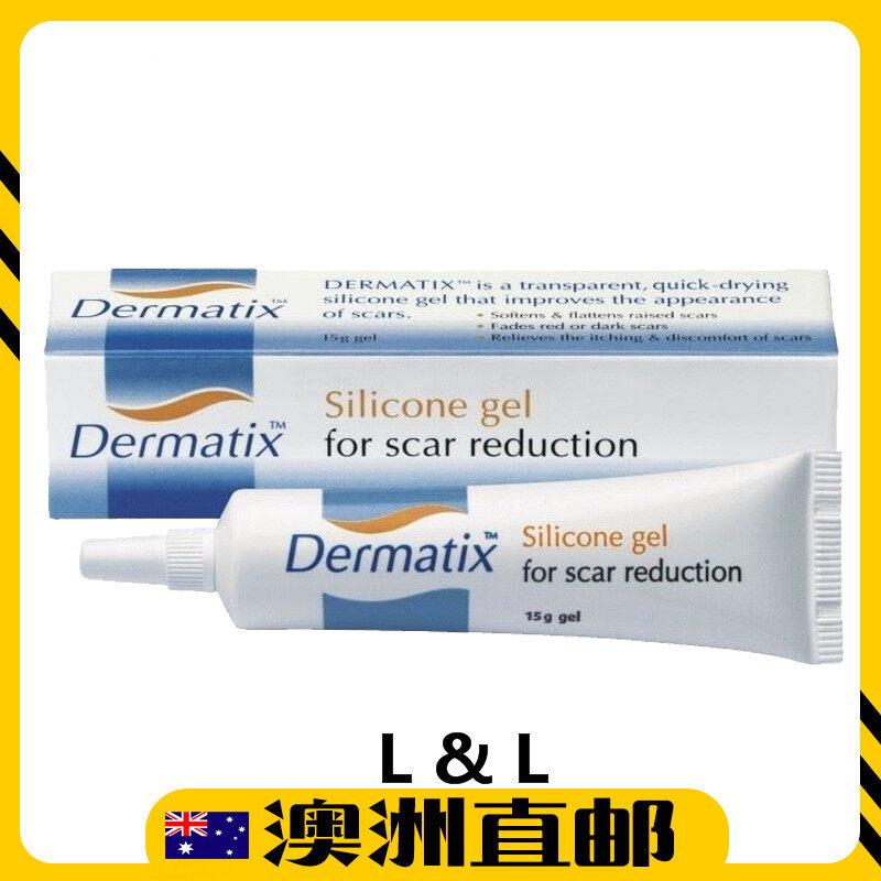 [Pre Order] Dermatix Scar Reduction Gel 15g (From Australia)