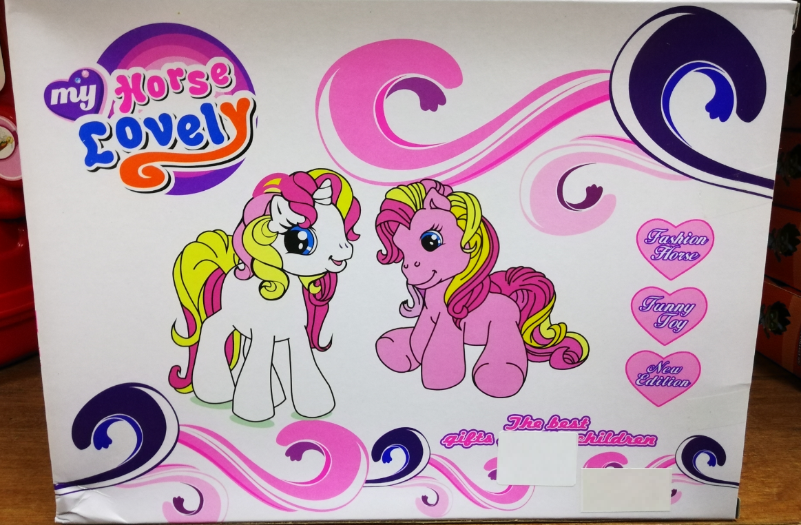 Legend Toys Station My Cute Little Pony My Little Horse Dolls and Hair Accessories Toys Set for girls