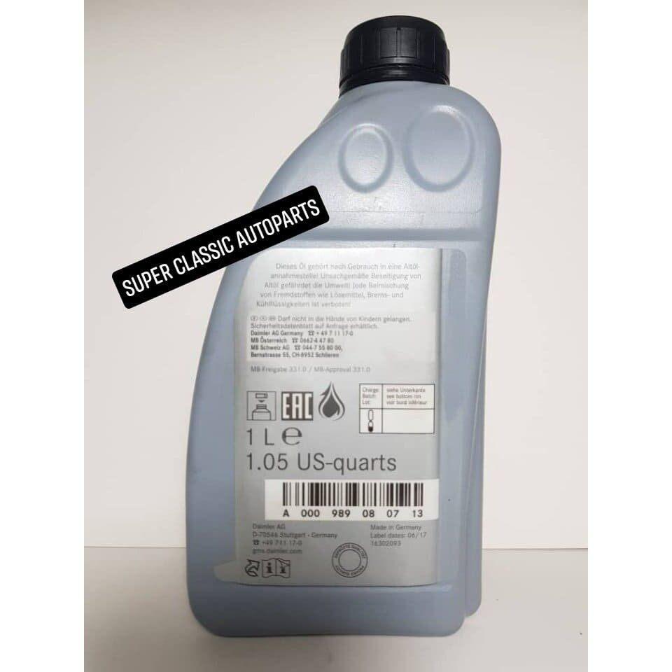 Mercedes Brake Fluid DOT 4 -  1 Liter
