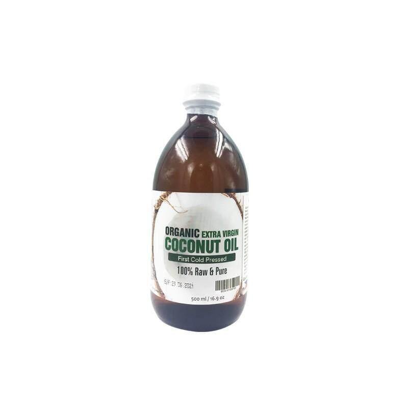 100% ORGANIC EXTRA VIRGIN COCONUT OIL