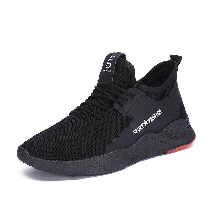 JYS Fashion Korean Style Men Casual Shoes Collection 521- 6394