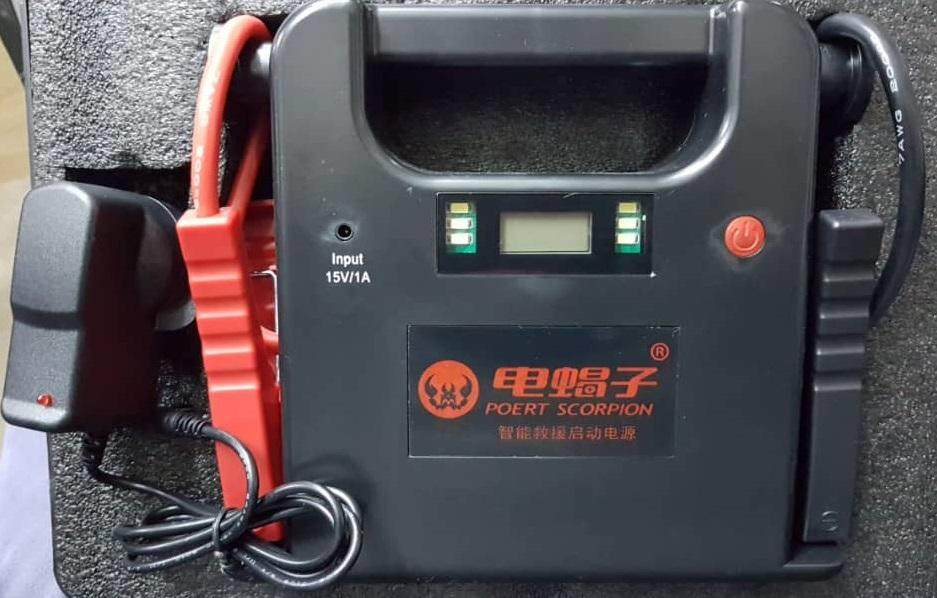 Car Battery Wire Jump Start Power Supply Bank Truck Keep