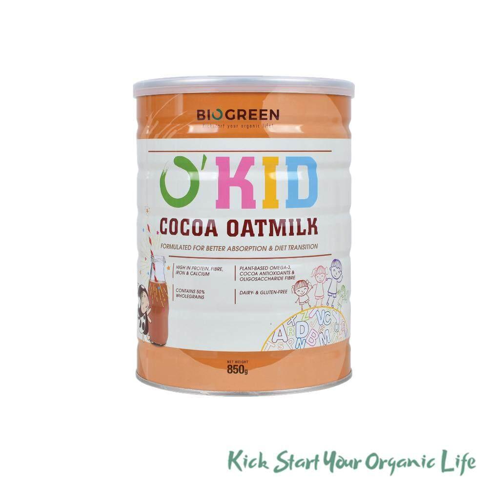 Biogreen O'Kid Cocoa Oatmilk (800g)