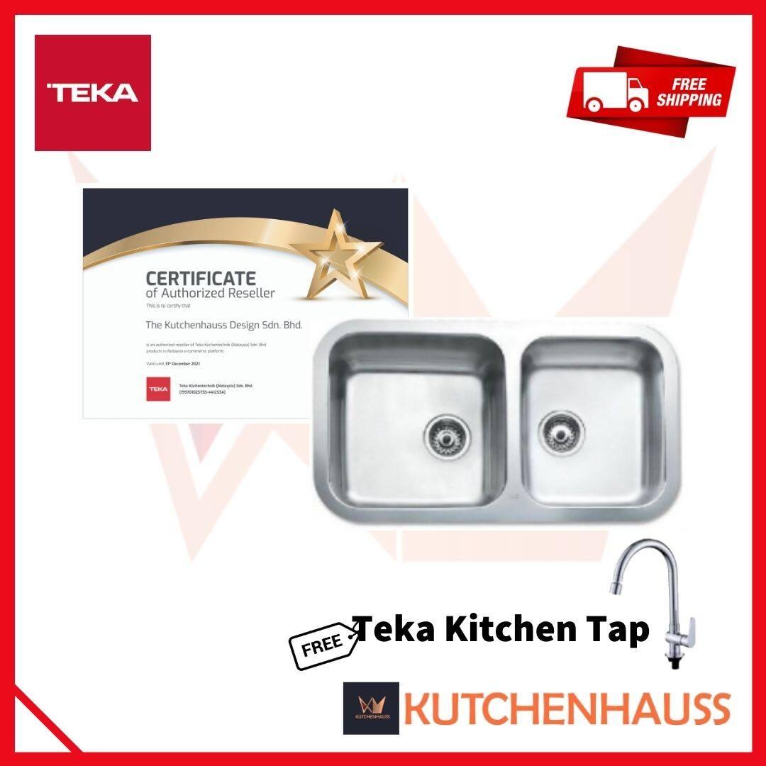 Teka BE 2B 845 Under Worktop Sink (Stainless Steel)