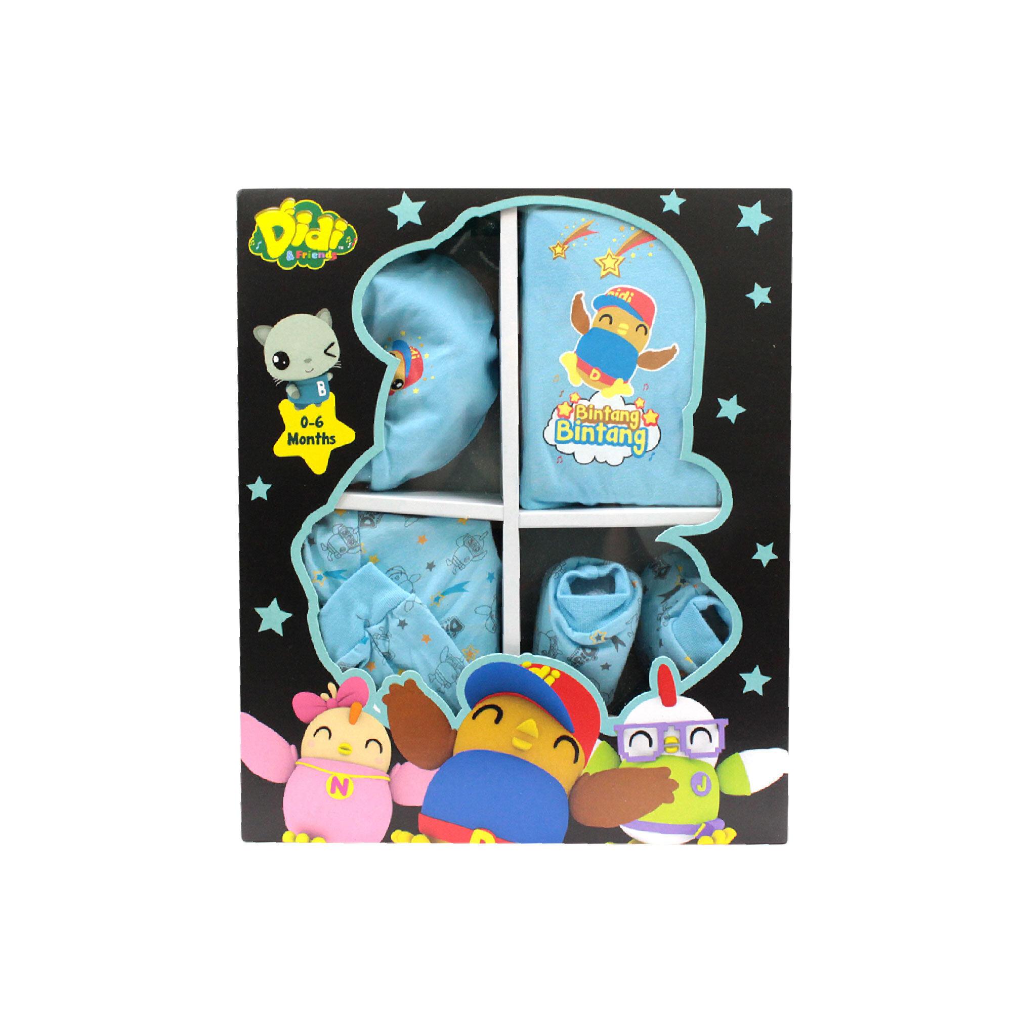 Didi & Friends 5pcs Premium New Born Baby Clothes Gift Set - Blue Colour