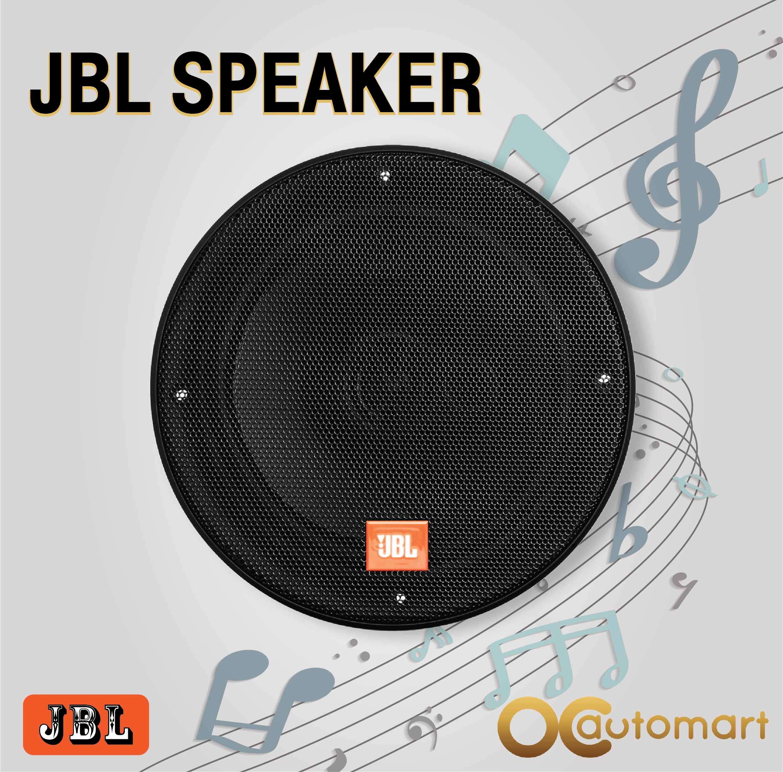 JBL STAGE2 634 - 6-1/2 (160mm) Three Way Car Speaker