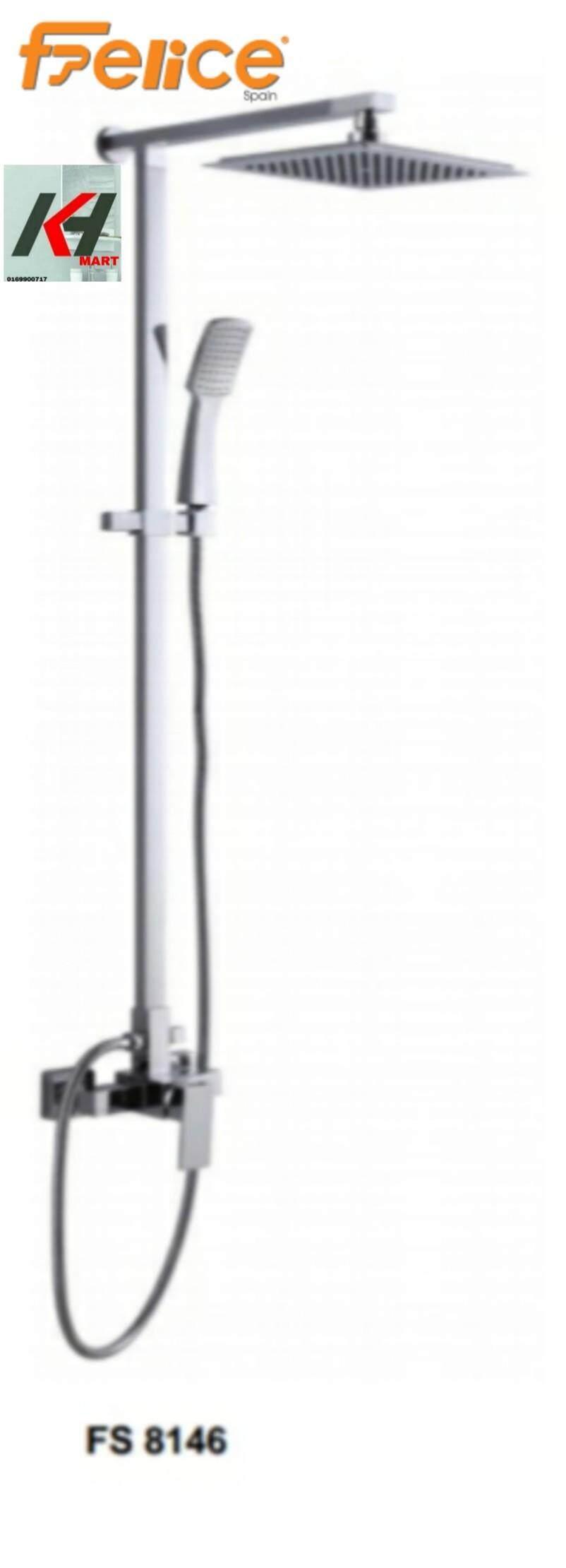 FELICE FS 8146  EXPOSED SINGLE LEVER SHOWER POST