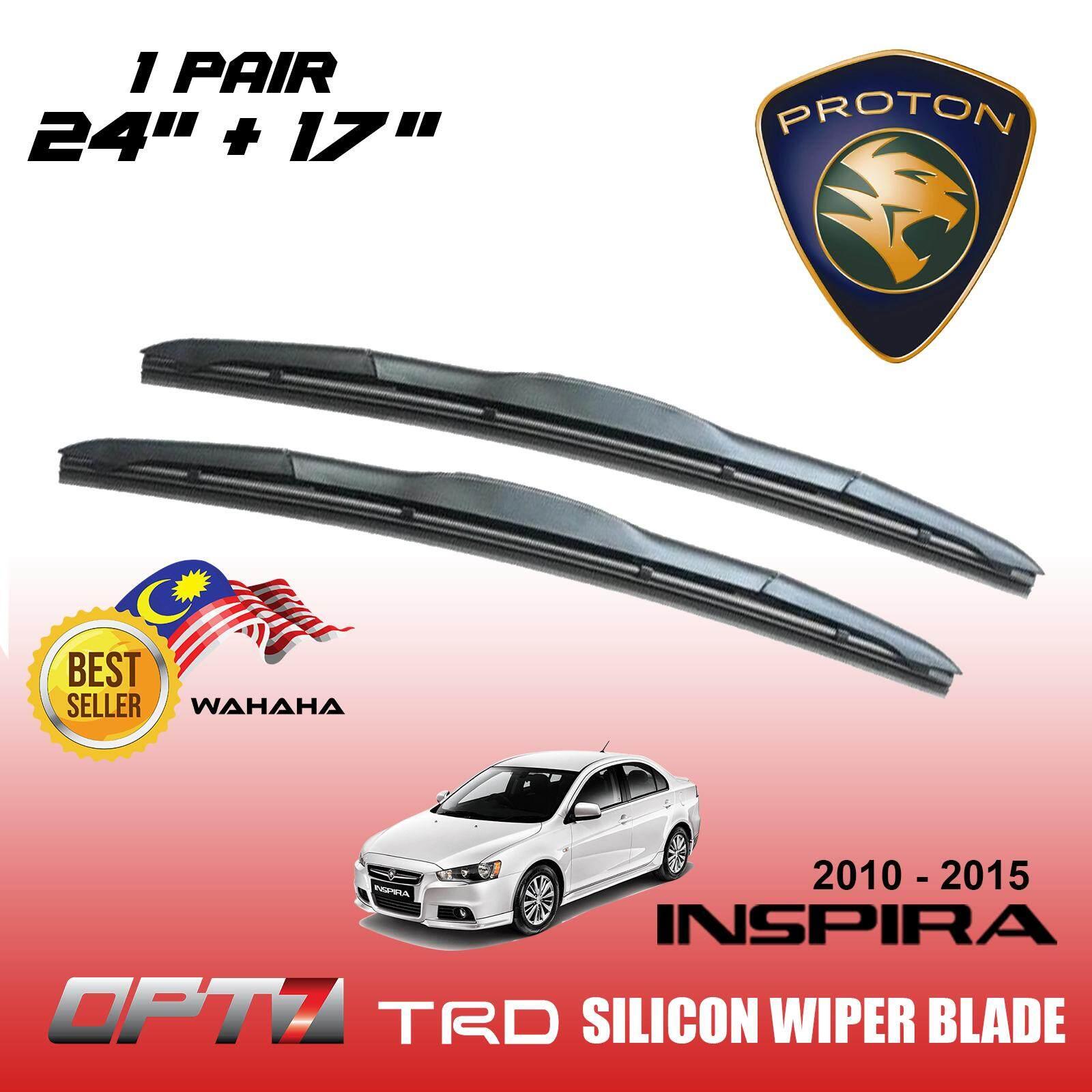 Proton Inspira 2010-2015 U Shape OPT7 Window Windshield TRD Silicon Wiper Blade 24  + 17