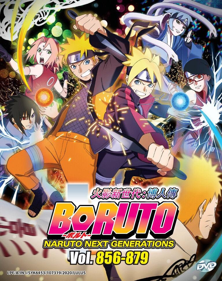 Boruto Naruto Next Generations Vol.856-879 Box 31 Japanese Anime DVD