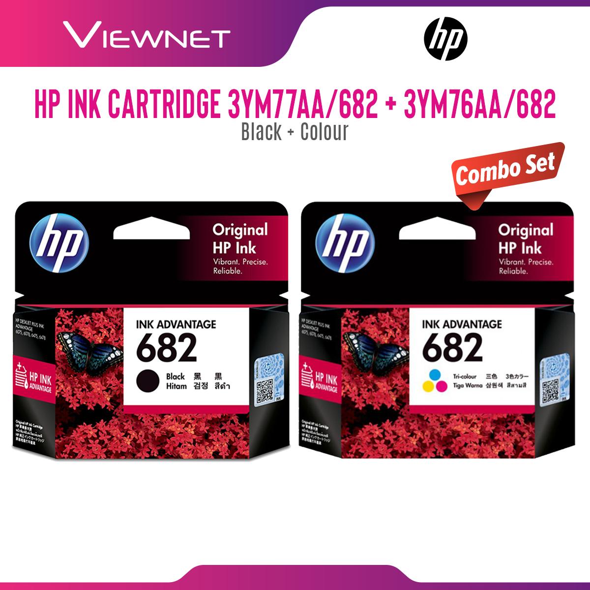 HP 682 Tri-Colour (3YM76AA/682) / Black (3YM77AA/682) Original Ink Advantage Cartridge