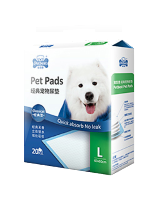 PETBEST【宠百思】Classic Training Pet Pads / Wee Wee Pads / Urine Pads 经典宠物尿垫 L Size (60cm x 60cm) 20pcs