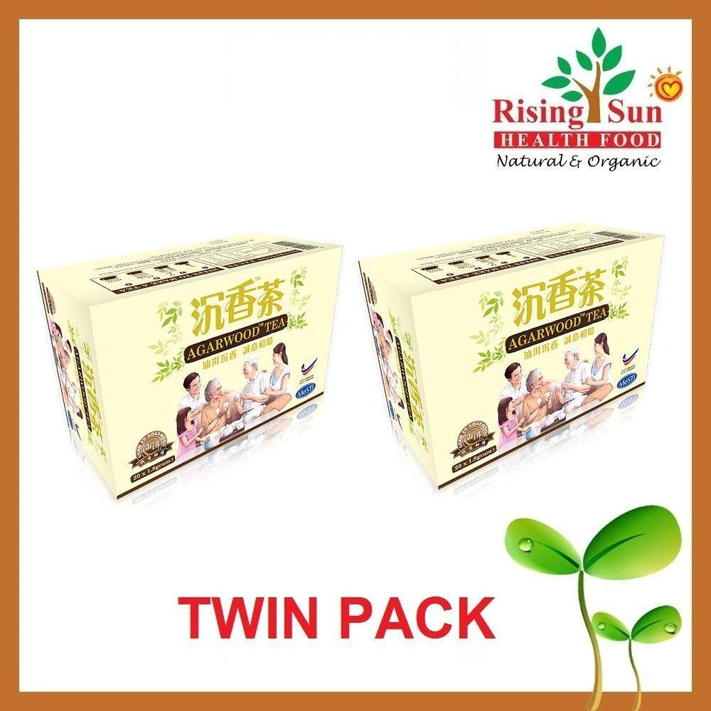 Shan Er Agarwood Tea (1.8g x 20sachet x 2)- TWIN PACK